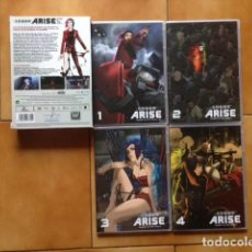 Cine: DVD GHOST IN THE SHELL ARISE - TEMPORADA 1 PACK. Lote 163521270