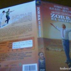 Cine: ZORBA EL GRIEGO / ANTHONY QUINN DVD. Lote 163553378