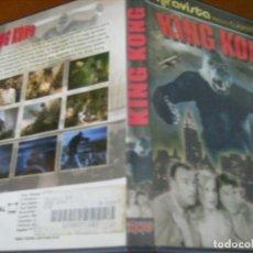 Cine: KING KONG / OBRA MAESTRA 1933 DVD. Lote 163574294