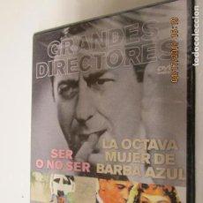 Cine: GRANDES DIRECTORES ERNST LUBITSCH - SER O NO SER , LA OCTAVA MUJER DE BARBA AZUL-PRECINTADA. Lote 163623314