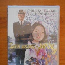 Cine: DVD SIETE NOCHES EN JAPON - NUEVA, PRECINTADA (AP). Lote 183526157