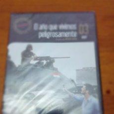 Cine: EL AÑO QUE VIVIMOS PELIGROSAMENTE. NUEVA PRECINTADA. B29DVD. Lote 163754858
