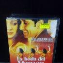 Cine: LA BODA DEL MONZÓN DVD. Lote 163854813