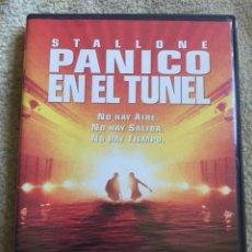 Cine: PÁNICO EN EL TUNEL DVD CON SILVESTER STALLONE. Lote 163981622