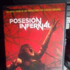 Cine: POSESIÓN INFERNAL EVIL DEAD 2013. Lote 164001938