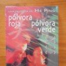 Cine: DVD POLVORA ROJA POLVORA VERDE - HE PING - NUEVA, PRECINTADA (6J). Lote 164695162