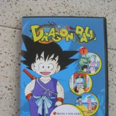 Cine: DVD DE DRAGON BALL CONTIENE 3 EPISODIOS. Lote 164854490
