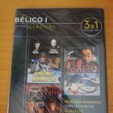 Cine: BAJO DIEZ BANDERAS / EL ASALTO / CERCO ROTO (DVD PRECINTADO). Lote 164913326