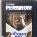 Cine: EL ULTIMO REY DE ESCOCIA - FOREST WHITAKER - DVD . Lote 165778326