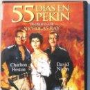 Cine: 55 DIAS EN PEKIN - AVA GARDNER Y DAVID NIVEN - DVD . Lote 165778962