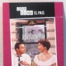 Cine: EL APARTAMENTO - JACK LEMMON SHIRLEY MC LAINE - ESTUCHE CARTON -DVD . Lote 165780582