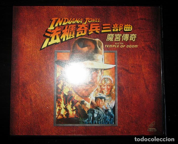 Cine: TRILOGIA INDIANA JONES VERSION CHINA RARE THE COMPLETE VCD MOVIE COLLECTION - Foto 3 - 165829262