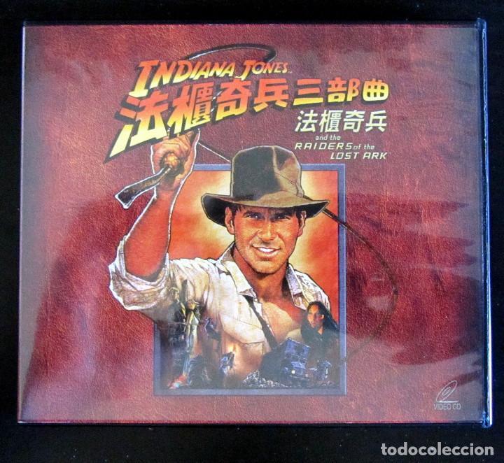 Cine: TRILOGIA INDIANA JONES VERSION CHINA RARE THE COMPLETE VCD MOVIE COLLECTION - Foto 6 - 165829262