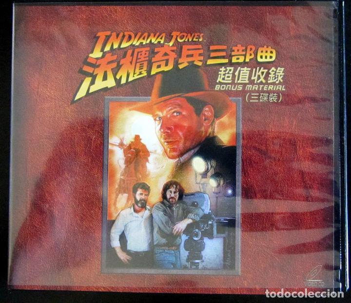 Cine: TRILOGIA INDIANA JONES VERSION CHINA RARE THE COMPLETE VCD MOVIE COLLECTION - Foto 8 - 165829262