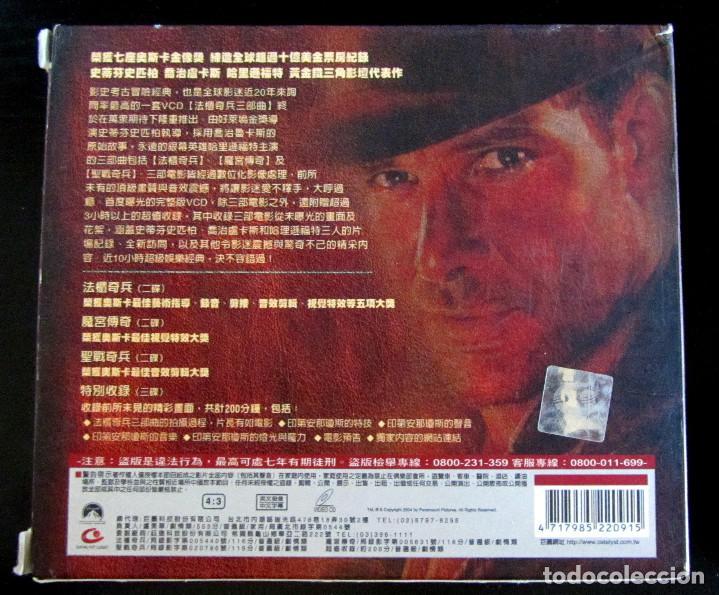 Cine: TRILOGIA INDIANA JONES VERSION CHINA RARE THE COMPLETE VCD MOVIE COLLECTION - Foto 9 - 165829262