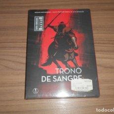 Cine: TRONO DE SANGRE EDICION ESPECIAL NUEVO TRANSFER DIGITAL DVD AKIRA KUROSAWA NUEVA PRECINTADA. Lote 222235831