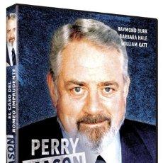 Cine: PERRY MASON: EL CASO DEL ROMEO IMPRUDENTE (NUEVO). Lote 289902543