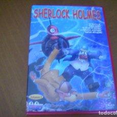 Cine: SHERLOCK HOLMES / DIBUJOS ANIMADOS DVD . Lote 166616078