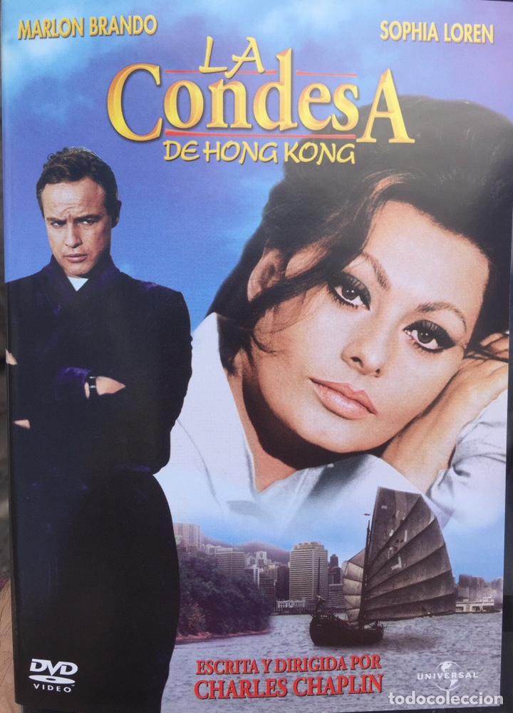 LA CONDESA DE HONG KONG DVD (Cine - Películas - DVD)