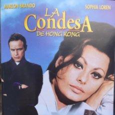 Cine: LA CONDESA DE HONG KONG DVD. Lote 166791030
