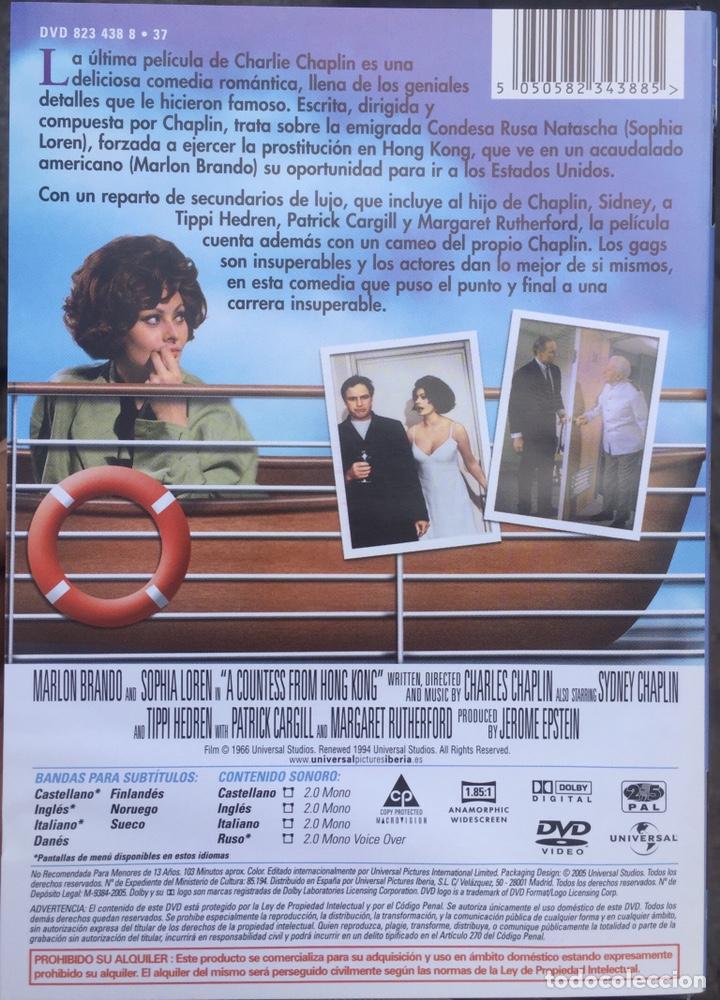 Cine: La Condesa de Hong Kong DVD - Foto 2 - 166791030