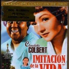 Cine: IMITACION DE LA VIDA DVD (PRECINTADO) ... DIFÍCIL ENCONTRARLA ES POCO...ES LO SIGUIENTE.. Lote 167063488