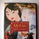 Cine: DISNEY MULAN • EDICIÓN ESPECIAL 2 DVD. Lote 167508584