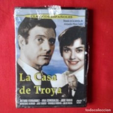 Cine: LA CASA DE LA TROYA. RAFAEL GIL (PRECINTADA). Lote 167531568