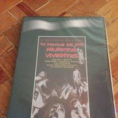 Cine: DVD LA NOCHE DE LOS MUERTOS VIVIENTES - PRECINTADO. Lote 167568620