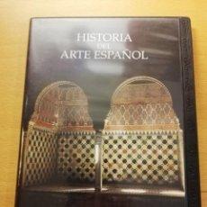 Cine: HISTORIA DEL ARTE ESPAÑOL. CRISOL DE TRES CULTURAS. LO ISLÁMICO, LO JUDÍO Y LO CRISTIANO (DVD). Lote 167886084