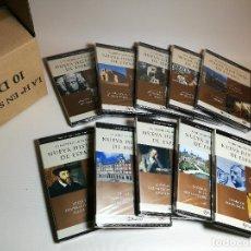 Cine: NUEVA HISTORIA DE ESPAÑA. LA HISTORIA EN SU LUGAR. DVD PRECINTADOS-EDT.PLANETA-REF 1AC. Lote 167919540