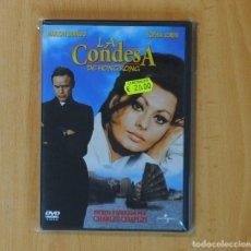 Cine: LA CONDESA DE HONG KONG - DVD. Lote 167920681