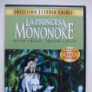 Cine: LA PRINCESA MONONOKE. EDICIÓN ESPECIAL 2 DISCOS. HAYAO MIYAZAKI. ESTUDIO GHIBLI. ESPAÑA 2003.. Lote 168121312