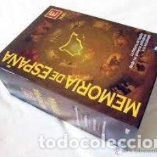 Cine: MEMORIA DE ESPAÑA - 14 DVD - DVD NUEVO Y PRECINTADO - DESCATALOGADO. Lote 181578672