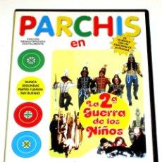 Cine: LA SEGUNDA GUERRA DE LOS NIÑOS - PARCHIS ED. MANGA FILMS DVD + CD (CANCIONES DEL FILM) DESCATALOGADA. Lote 168275350
