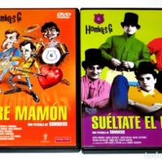 Cine: HOMBRES G LAS PELICULAS (SUFRE MAMON - SUELTATE EL PELO) DVD DESCATALOGADAS Y DIFICILES DE CONSEGUIR. Lote 168276197