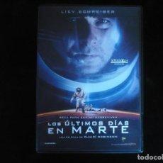 Cine: LOS ULTIMOS DIAS EN MARTE - DVD COMO NUEVO. Lote 168377152