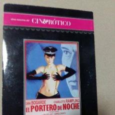 Cine: DVD EL PORTERO DE NOCHE LILIANA CAVANI CHARLOTTE RAMPLING DIRK BOGARDE NAZISMO II GUERRA MUNDIAL PEL. Lote 168543964