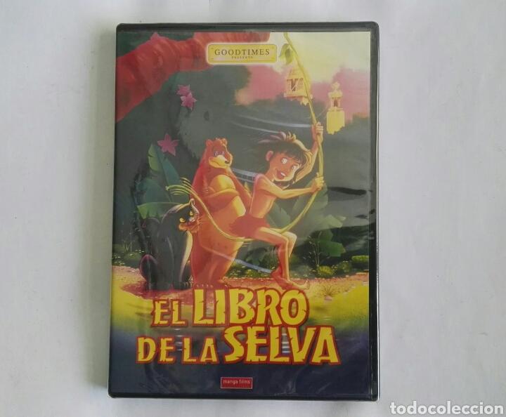 EL LIBRO DE LA SELVA DVD MANGA FILMS (Cine - Películas - DVD)