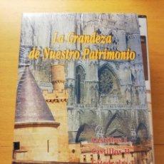 Cine: LA GRANDEZA DE NUESTRO PATRIMONIO (CASTILLOS) COLECCIÓN COMPLETA Y PRECINTADA (DVD). Lote 168718652
