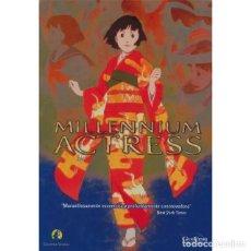 Cine: MILLENIUM ACTRESS STEELBOOK DVD. Lote 168851888