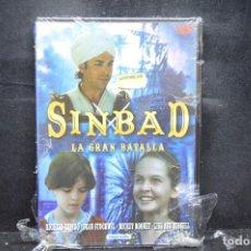 Cine: SINBAD LA GRAN BATALLA - DVD. Lote 169009928