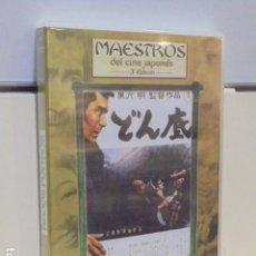 Cine: MAESTROS DEL CINE JAPONES BAJOS FONDOS DE AKIRA KUROSAWA - DVD VIDEO -. Lote 169030804