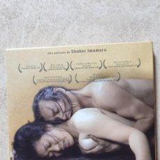 Cine: LA BALADA DE NARAYAMA DVD EDICION ESPECIAL FORMATO DIGIPACK SHOHEI IMAMURA. Lote 169121452