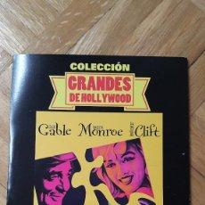 Cinema: PELICULA DVD - VIDAS REBELDES - CLARK GABLE - MARILYN MONROE - MONTGOMERY CLIFT. Lote 169173208