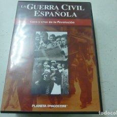 Cine: LA GUERRA CIVIL ESPAÑOLA - CARA Y CRUZ DE KLA REVOLUCION - DVD -N. Lote 169452144