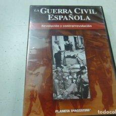 Cine: LA GUERRA CIVIL ESPAÑOLA - REVOLUCION Y CONTRAREVOLUCION- DVD -N. Lote 169452300