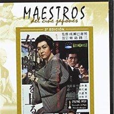 Cine: CUANDO UNA MUJER SUBE LA ESCALERA - MIKIO NARUSE . Lote 169608384