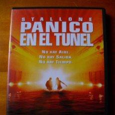 Cine: PANICO EN EL TUNEL (DVD). Lote 169839252