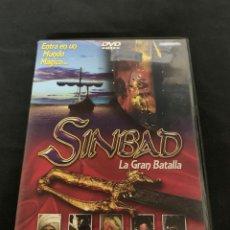 Cine: ( S67 ) SINBAD LA GRAN BATALLA - RICHARD GRIECO ( DVD SEGUNDA MANO ). Lote 169864772